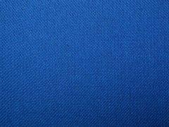 C-6 Синий